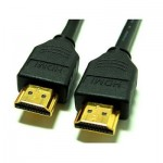 HDMI TO HDMI CABLE 1.5 YARD
